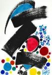 Lasaâd Metoui : le pinceau ivre