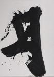 Yu-Ichi Inoue (1916-1985), la calligraphie libérée