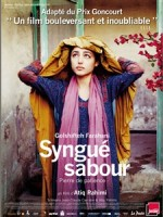 Syngue Sabour, pierre de patience