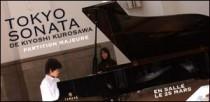 TOKYO SONATA, DE KIYOSHI KUROSAWA