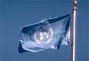 Journée des Nations-Unies