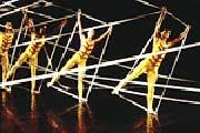 Nikolais Dance Theater
