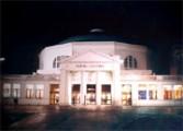 L'Hippodrome, scène nationale