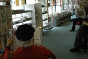 Bibliothèque de Honfleur
