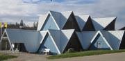 Centre polaire Paul-Emile Victor