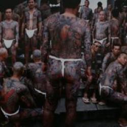 'Shinorama Tokyo (tatoo)', 1988