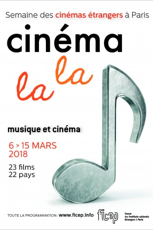 Semaine des cinémas étrangers 2018 - Cinéma La La