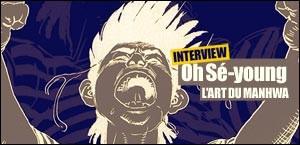 INTERVIEW DE OH SÉ-YOUNG