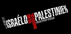 SELECTION ESSAIS : LE CONFLIT ISRAELO-PALESTINIEN