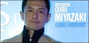 INTERVIEW DE GORO MIYAZAKI