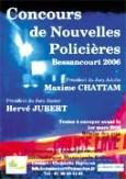 Concours de nouvelles policières 2006