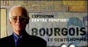 EXPOSITION BOURGOIS AU CENTRE POMPIDOU