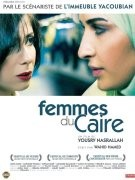 Femmes du Caire