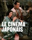 Le Cinma japonais